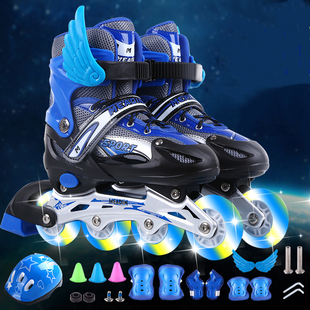 全套旱冰鞋 瑞士真好直排溜冰鞋 儿童可调男童女童闪光轮滑鞋 初学者