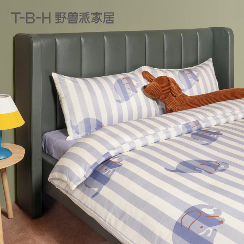 TBH/Beastism Home Furnishing Net Red Single Dormitory Three-piece Pure Cotton Satin Light Luxury Four-piece Bedding