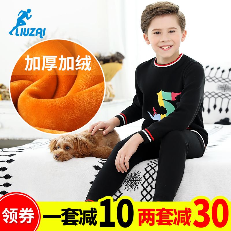 儿童保暖内衣
