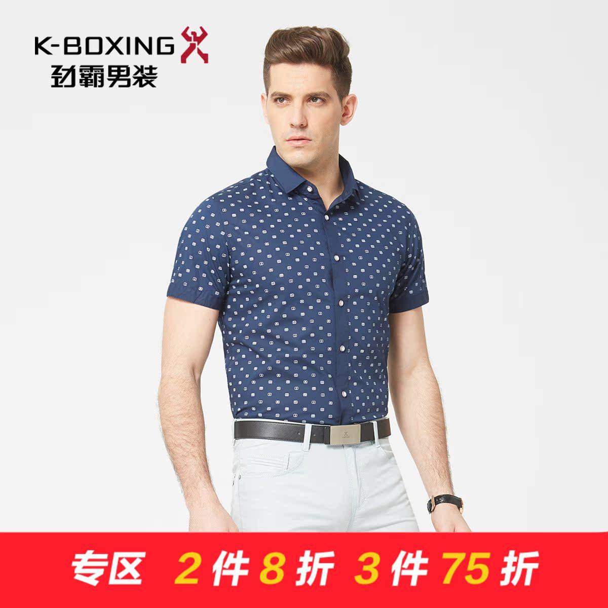 劲霸短袖衬衫 点纹新款微弹男士波点时尚休闲商务男衬衣 FDCJ2108