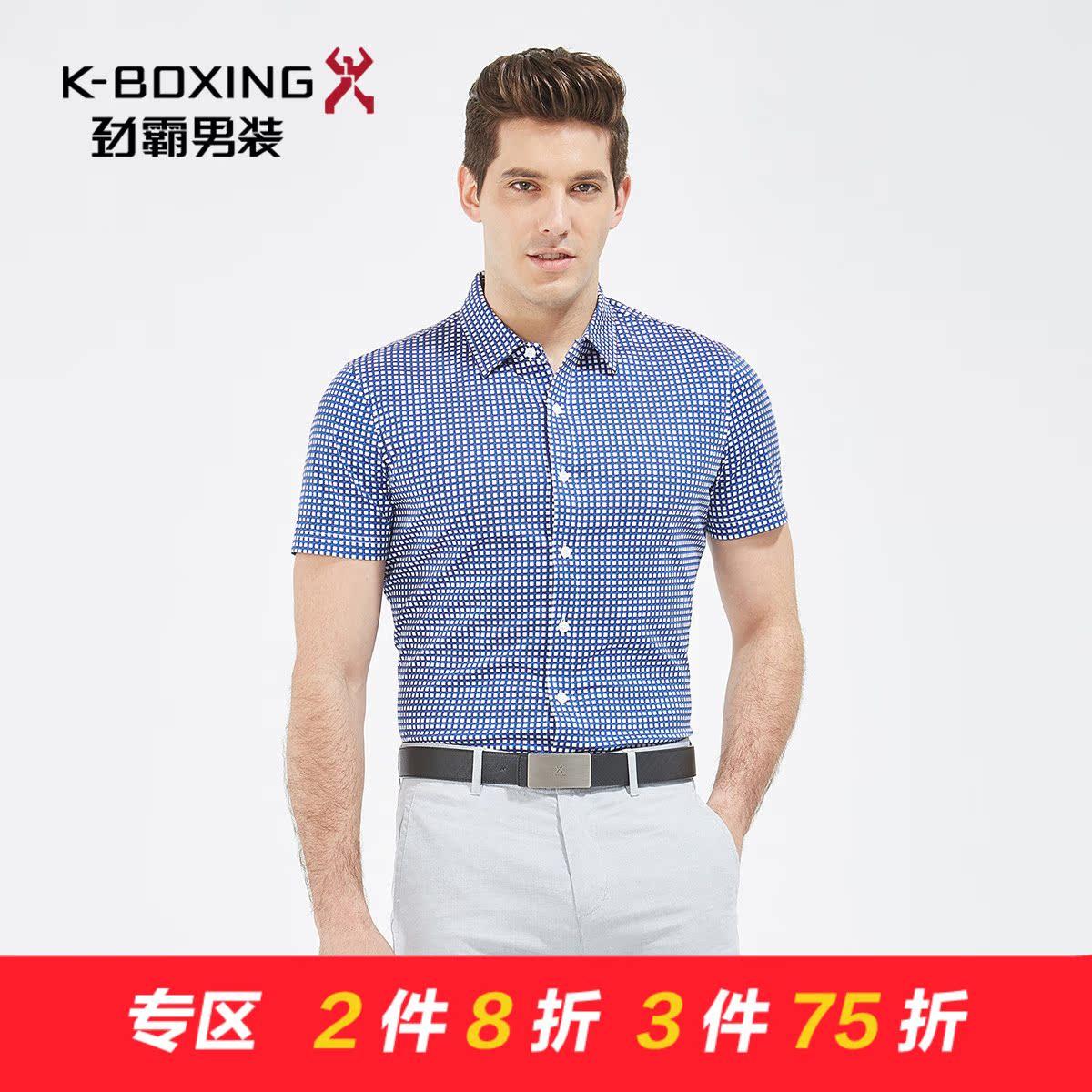 劲霸男装商务短袖格子短袖衬衫专柜正品|BDBJ2345