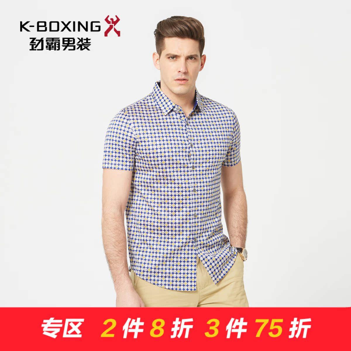 劲霸男装短袖衬衫夏季新款 丝光棉短袖男款衬衫全棉衬衫FDBJ2332