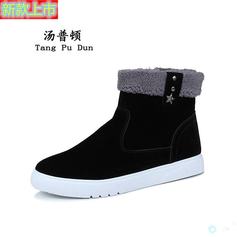 361 double star winter warm cotton shoes junior high school students Plush high top canvas shoes youth casual shoes without laces