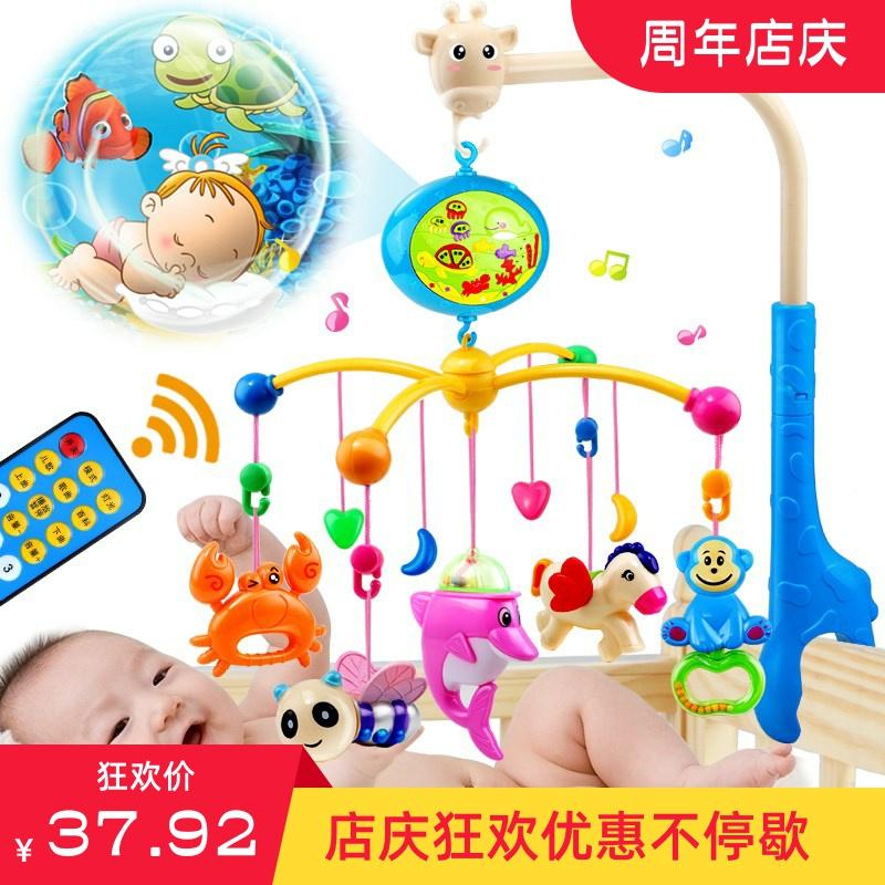 。挂bb床男宝宝摇篮床上安抚男女diy男孩婴儿玩具床铃悬挂式铃铛