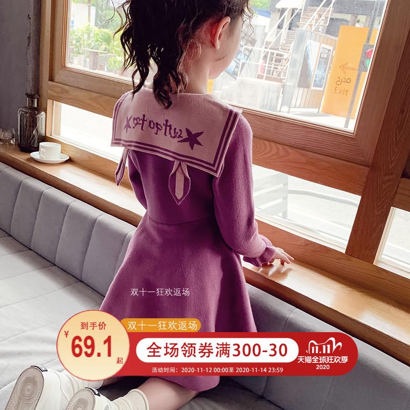 女童连衣裙秋冬2020新款洋气儿童韩版针织毛衣裙女孩韩版长袖裙子
