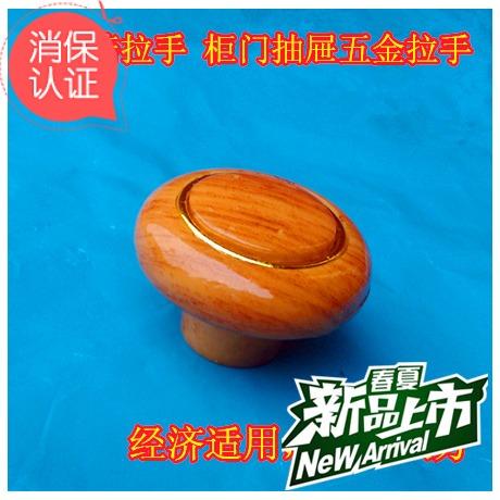 Желтый пора вытащить рука традиционная китайская медицина кабинет обрабатывать большой гриб обрабатывать дверь выдвижной ящик аппаратные средства обрабатывать маленький круглый обрабатывать