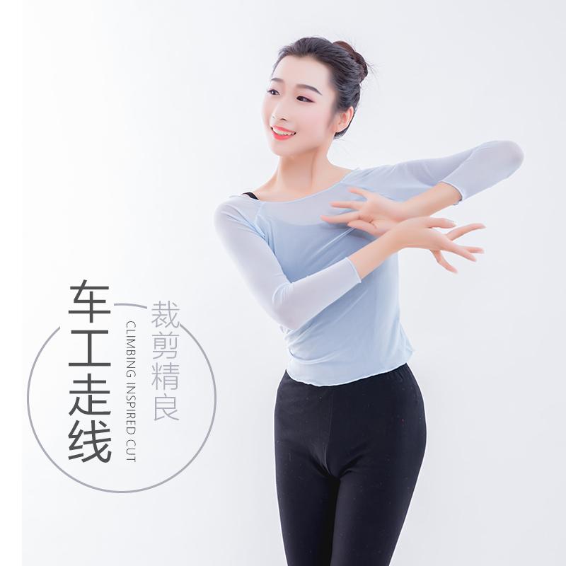 古典舞蹈服网纱上衣女成人芭蕾体操服形体身韵服纱衣教师练功服