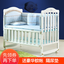 Baby bed white solid wood cradle bed neonatal splicing bed multi-functional BB baby bed child cradle bed