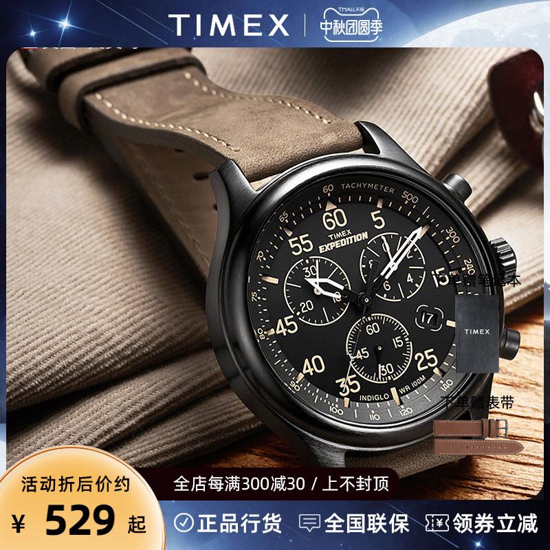 官方正品TIMEX/天美时手表男户外运动潮流时尚石英三眼计时男手表