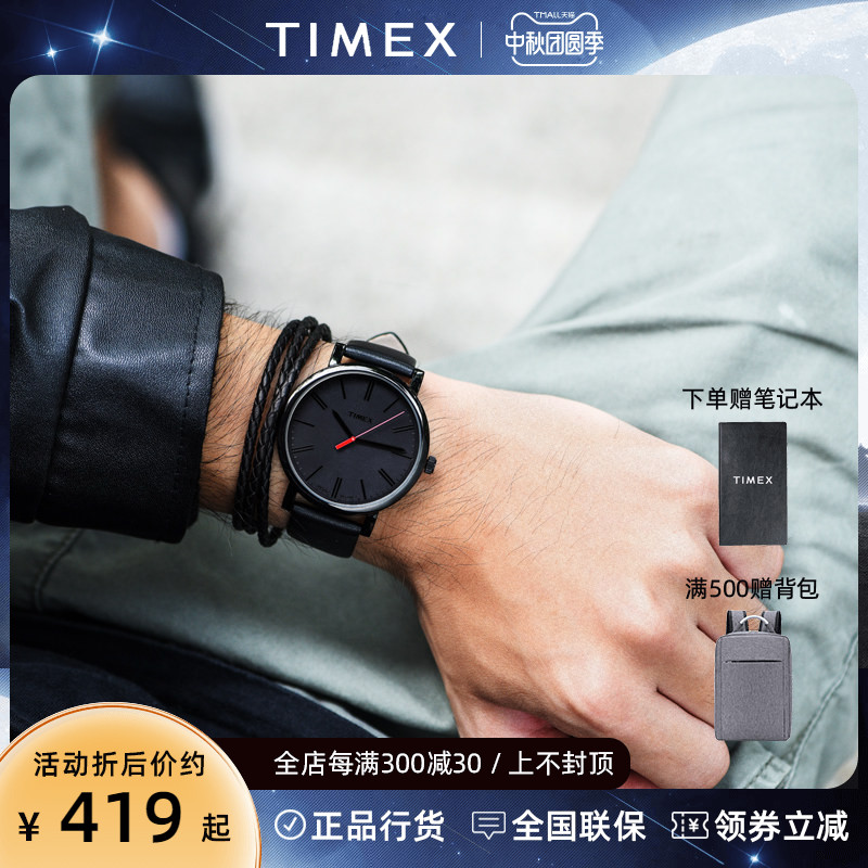官方正品美国TIMEX天美时手表男简约时尚潮流石英皮带男表T2N794