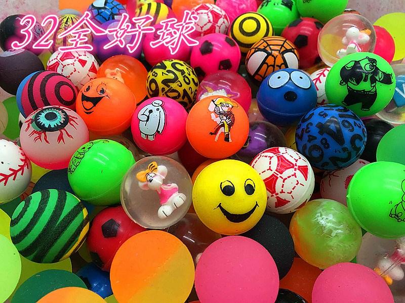 发光水球儿童七彩弹跳挑挑球闪光超炫求发光发光玩具宠物七彩