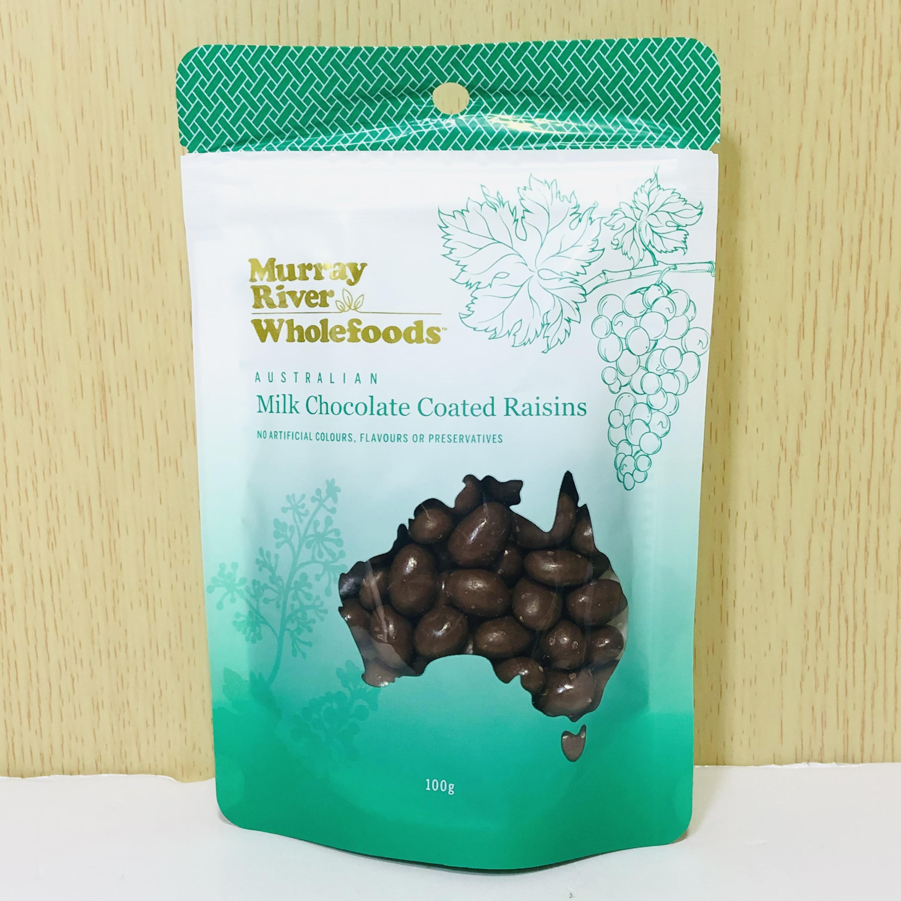 澳大利亚进口玛汭河葡萄干牛奶巧克力100克 假期休闲零食 临期价