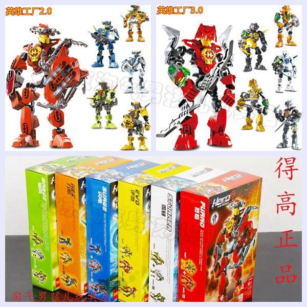 英雄工�S2兼容�犯吆象w�C器人�M拼�b�e木3-6-8-12�q男孩�和�玩具