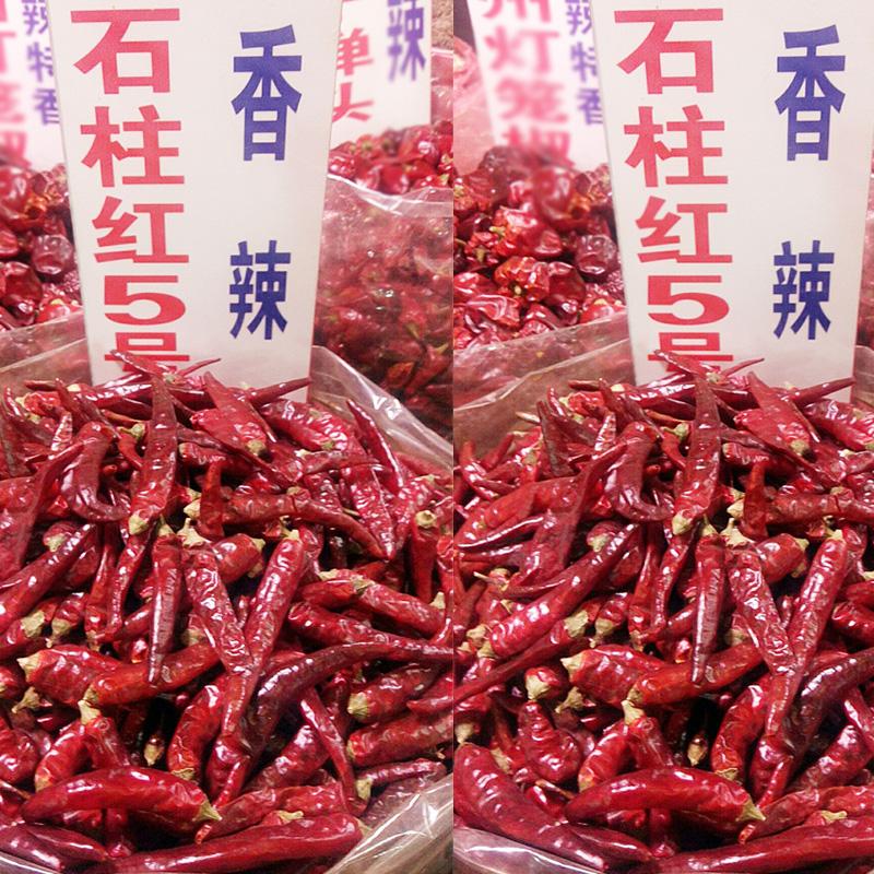 红辣椒干货辣子重庆石柱红5号干辣椒朝天椒香辣四川农家海椒200g