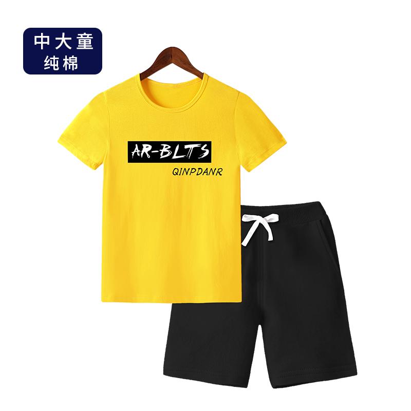 需要用券男童夏装短袖套装2019新款帅气t恤
