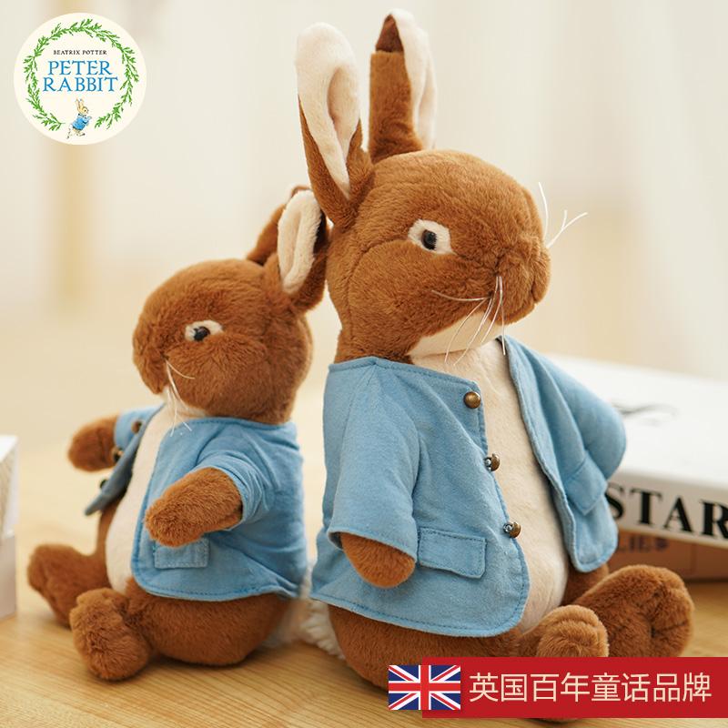 正版英国比得兔短毛绒玩具公仔大中小号彼得兔玩偶布娃娃节日礼物