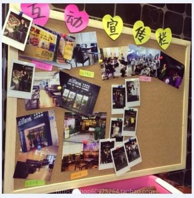 实木框软木板照片墙学校幼儿园背景墙软木留言板图钉板公告栏定制