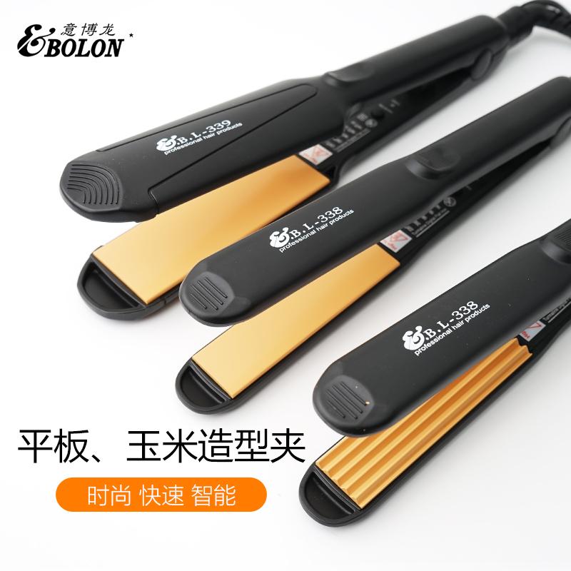 意博龙338/339电夹板玉米夹不伤发直发器烫发神器发型师专用正品