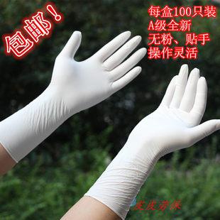 耐油防滑白丁晴手套防水耐油耐酸碱实验手套劳保家务洗碗橡胶手套