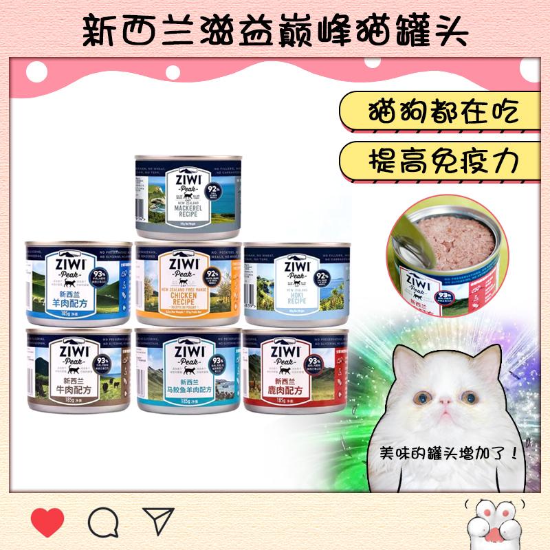 Консервированная еда для кошек Артикул 614487424313