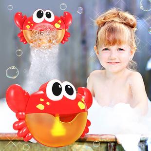 抖音同款螃蟹吐泡泡機吹嬰幼兒浴缸兒童沐浴寶寶浴室洗澡玩具戲水