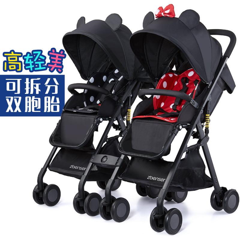 双胞胎婴儿推车可坐躺折叠高景观可拆分二胎双人大小孩双人手推车