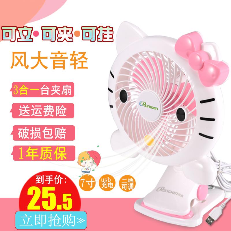 壁扇掛壁式電風扇迷你學生宿舍usb夾床頭寢室靜音風大風扇小電扇