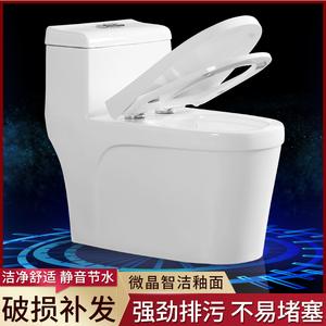 家用抽水马桶卫浴洁具防臭连体座坐便器超漩式虹吸节水大口径坐厕