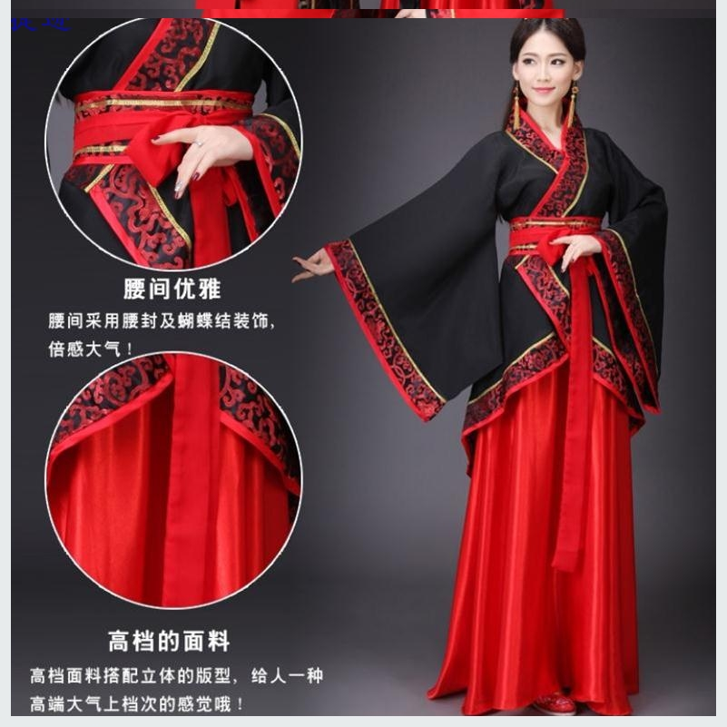 2020 Tang Dynasty Chinese style students guzheng performance Han costumes costume Embroidered long skirt cover