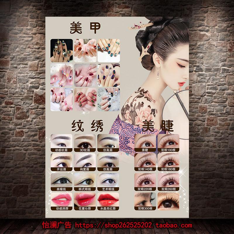 Плакаты / Постеры Артикул 580996597057