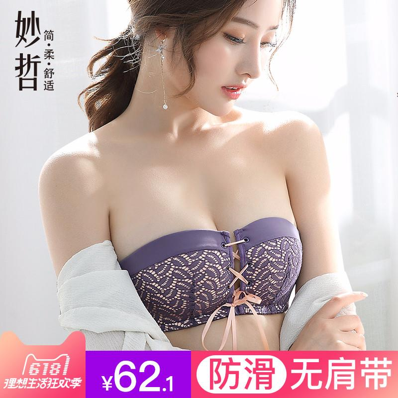 Summer day Strapless underwear gathered small chest thin half cup non slip top support bra without a word collar woman