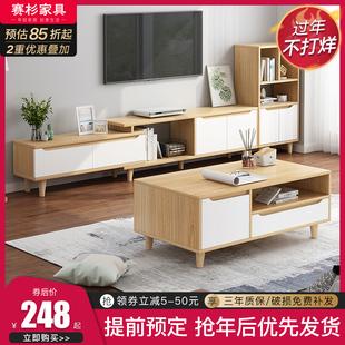 北欧电视柜茶几组合小户型简约现代客厅电视机柜套装简易伸缩地柜品牌