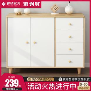 北欧卧室五斗柜特价收纳柜实木储物柜简约现代多功能组合柜子斗橱价格