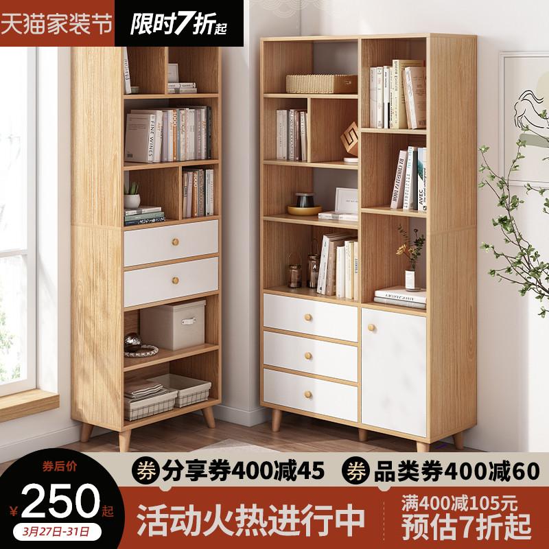 落地实木收纳子省空间客厅简约书架值得购买吗