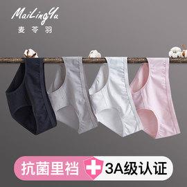 日系少女抗菌女士内裤简约纯色中低腰女短裤全棉面料纯棉裆三角裤