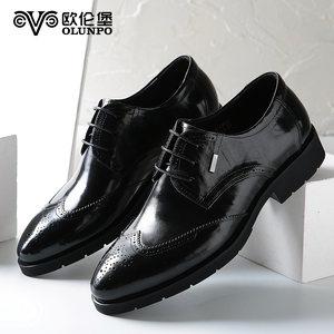 欧伦堡流行男鞋春季新品时尚真皮皮鞋英伦低帮商务鞋办公德比