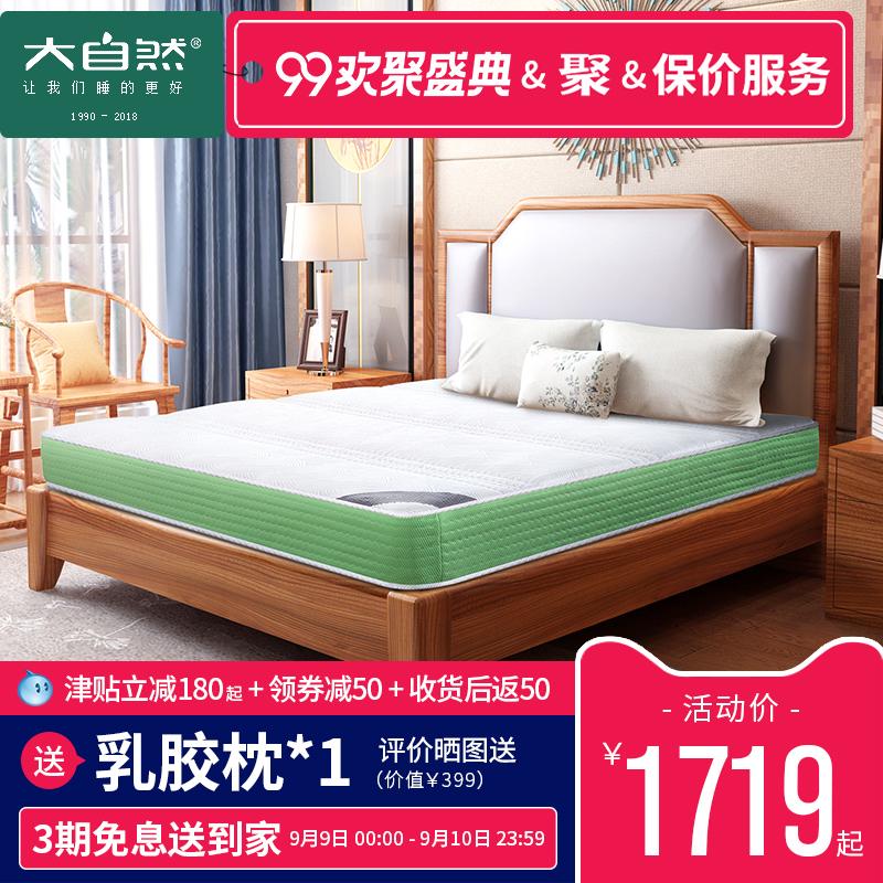 米可定制儿童床垫1.5双人1.8大自然棕床垫梦悦全山棕棕榈偏硬粽垫