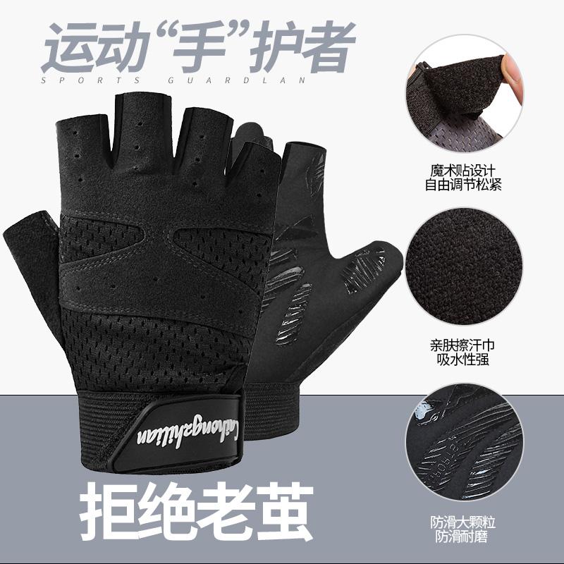 Мужские перчатки без пальцев Артикул 571115629255