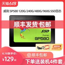 威刚SP580120G480G960GSSD固态硬盘笔记本240G固态硬盘M.2