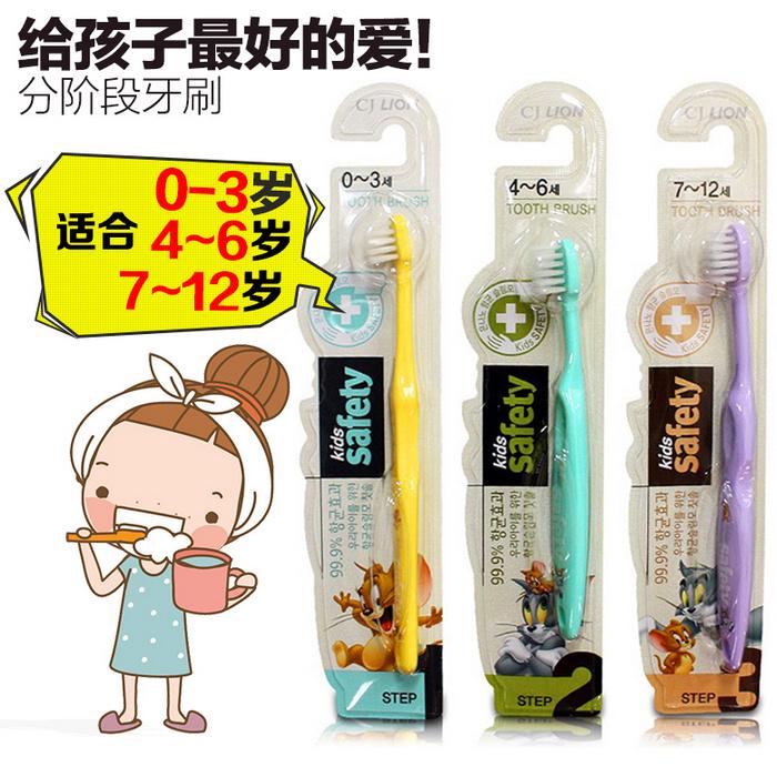 韩国进口希杰小狮王CJLion 儿童牙刷软毛0-3岁4-6 7-12岁分段