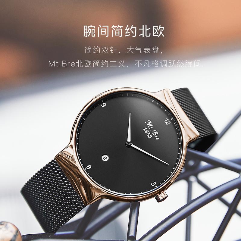 卡奴宾2018新款手表男学生非机械表时尚潮流超薄防水男士手表男表
