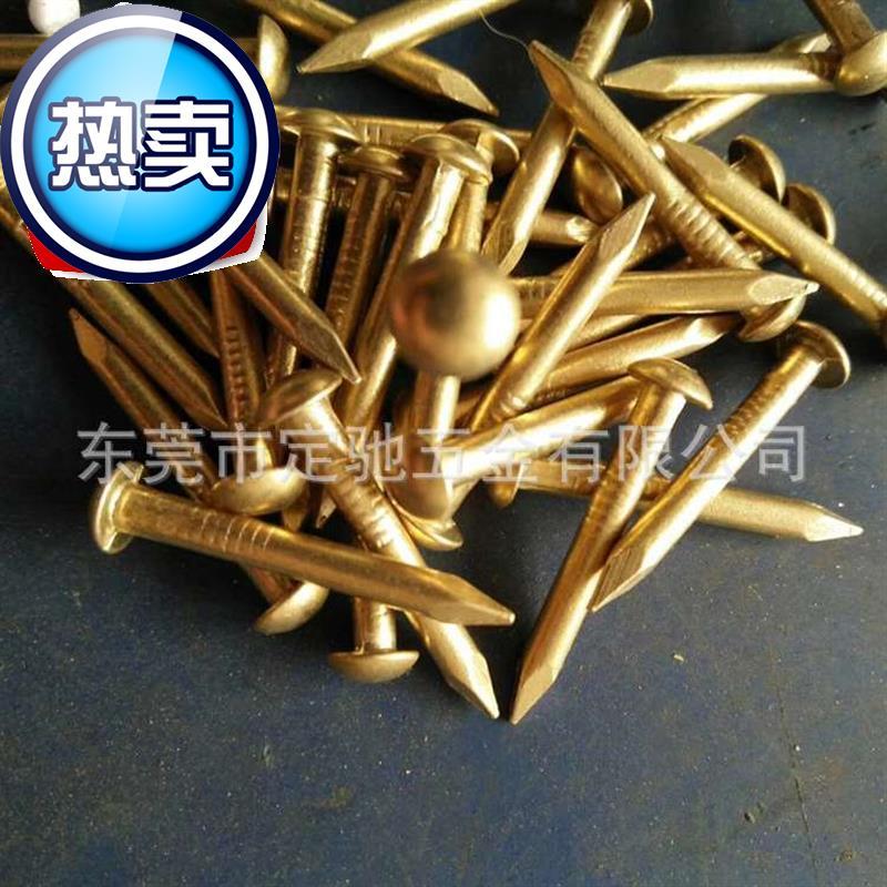 厂家直供平头圆头铜钉 家具用铜钉子 纯铜钉11子 鞋用铜11钉 古铜