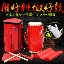 Adult drum 14cm15cm wooden double-row nail drum head layer water buffalo leather drum Yangko dance Anse Waist Drum