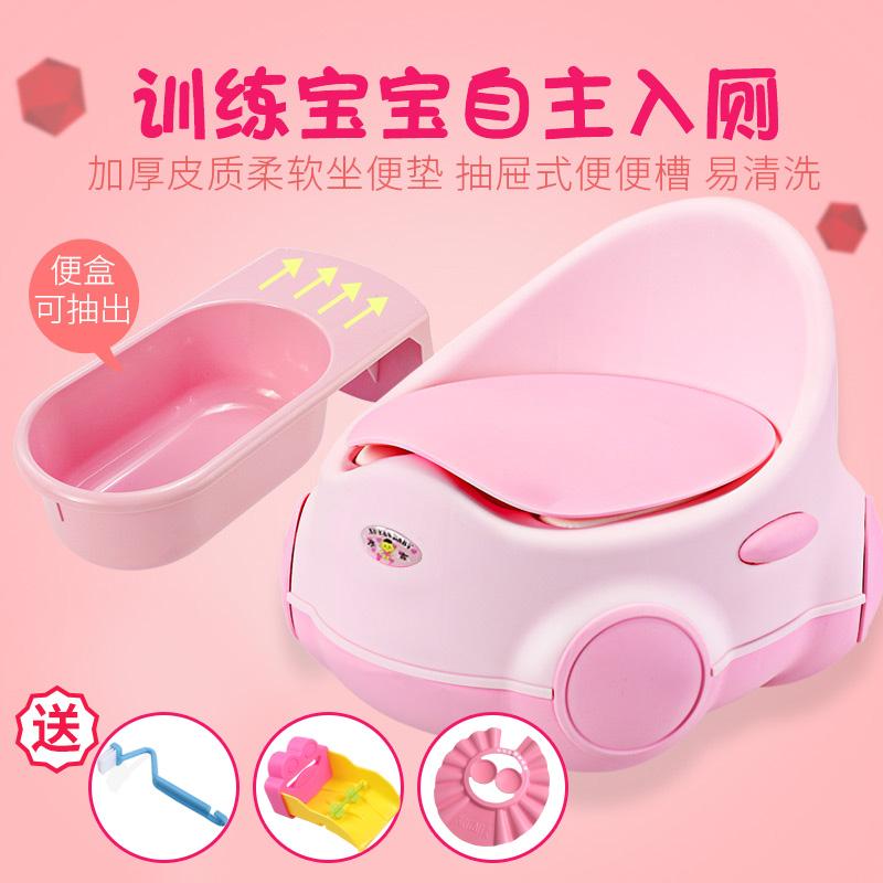 小儿马桶做坐便器女宝宝1-3-5-6岁大号加大码儿童如厕训练婴儿软9