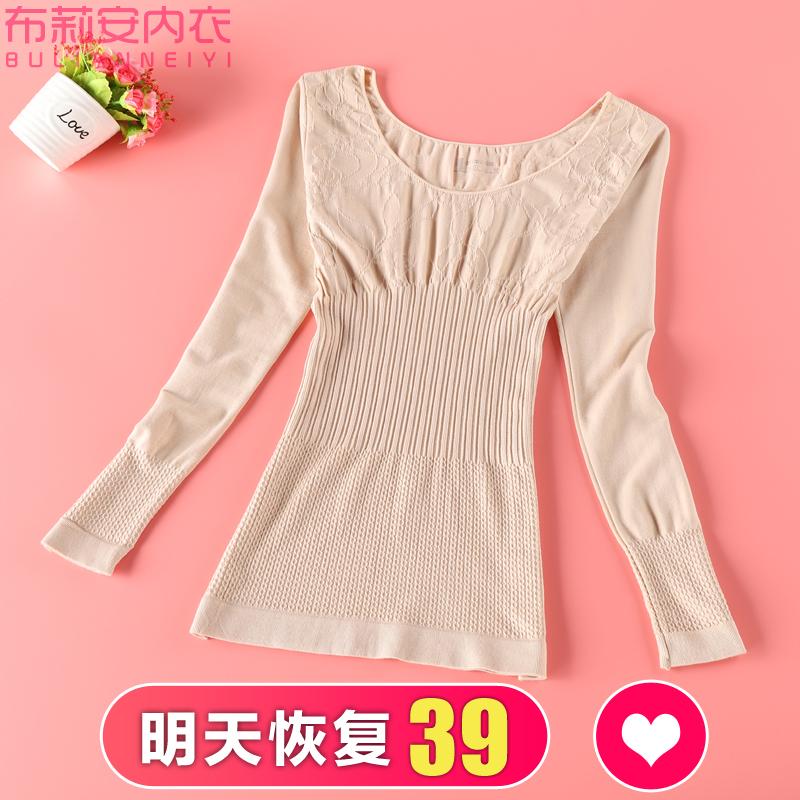 Quần áo mùa thu của phụ nữ mùa đông bó sát cổ thấp đồ lót mỏng phù hợp với đồ lót nhiệt dài tay cơ thể áo đơn màu cơ bản hàng đầu - Áo ấm
