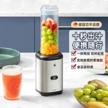 德国WMF榨汁机小型便携式榨汁杯家用多功能搅拌料理机奶昔榨果汁