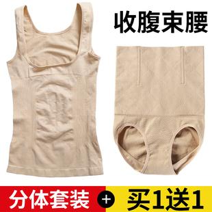 网红抖音神器收腹塑形塑身美体分体两件套装产后燃脂束身瘦身内衣
