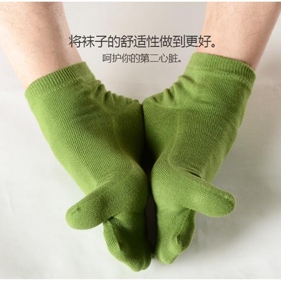 热销547件限时2件3折meikan美看 男女纯棉二指袜 日系分趾精梳棉二趾袜女 多彩色