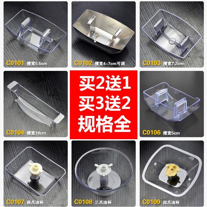 方形油杯抽油机老款接油盘接头家用油烟机的接油盒厨房排烟罩油碗