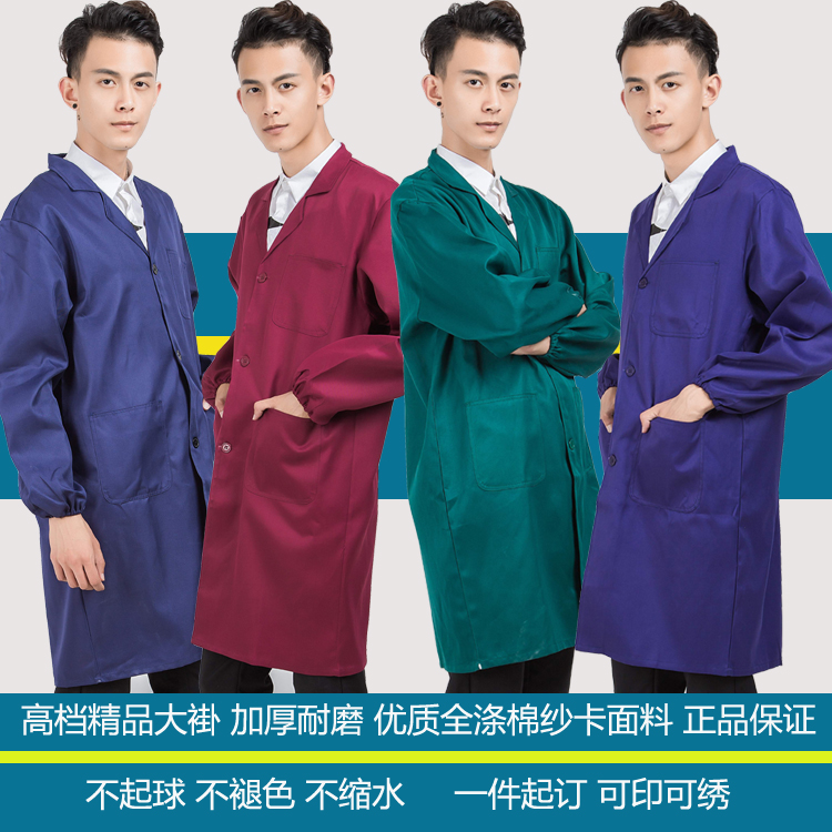 Coat, mens labor protection clothes, work clothes, long Porter, wear-resistant, dirty and dustproof, blue hanging long shirt, printed long sleeve